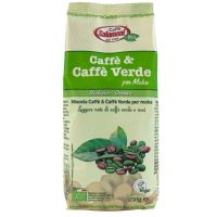 CAFE VERDE ARABICA BIO 250G PARA MOKAA