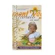 Papilla 7 cereales con miel 400 gr bio
