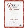Qigong metodo chino prevenir artritis 2ªed